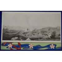 """1909 Japanese Navy Postcard : """"Naval Land Force's Heavy Artillery Position""""/ Navy Memorial Day Commemorative for Russo Japanese War, The 4th Celebration"""
