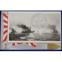 "1909 Japanese Navy Postcard : ""Scene of sinking Rurik at Battle off Ulsan""/ Navy Memorial Day Commemorative for Russo Japanese War, The 4th Celebration"