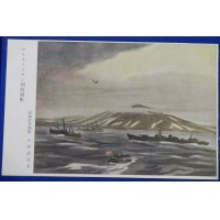 "1940's Japanese Pacific War Postcard ""Gaining control over Aleutian Islands """