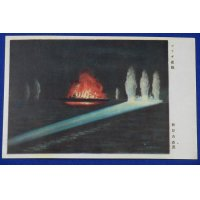"1940's Japanese Pacific War Postcard "" Night Battle of Tulagi """