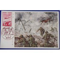 "1930's Japanese Postcard ""Charge"" by Mukai Junkichi"