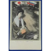 "1930's Japanese Woman Photo Postcard ""A woman born in Mie-Pref. Staying in Keijo (Korea)"