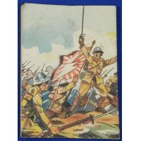 1930's Japanese Army Art-Covered Mini Notebook