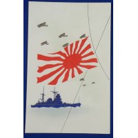 1930's Japanese Navy Postcard : Art of Rising Sun Flag & Battleship