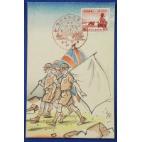 """1943 Japanese Pacific War Woodblock Print Art Postcard """"Commemorative for the Great East Asia War ( Pacific War )"""" ( Surrendering British army )"""