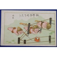 1930's Japanese New Year Greeting Postcard : Kewpie Playing War in Japanese Army Uniform (Breaking through wire obstacles with a crab)