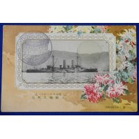 1908 Japanese Navy Postcard Commemorative for the Large-Scale Navy Review made by Mitsukoshi Kimono Store