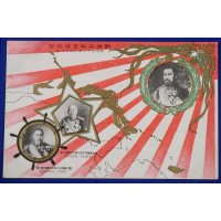 1905 Russo Japanese War Postcard Commemorative for the Victory & Restored Peace with Portraits of Emperor Meiji , General Oyama Iwao & Admiral Togo Heihachiro