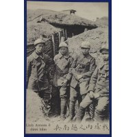 "WW1 Photo Postcard "" Vietnamese Soldiers in a trench"""