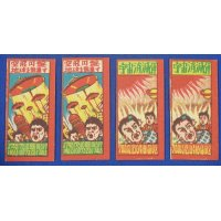 "1950's Space , Future War etc Japanese Menko Cards (Reflecting Nuclear Age , Space Age) "" Flying saucers attacking Earth / Space Annihilation Bomb """