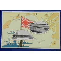 1934 Japanese Navy Postcards Commemorative for the Naval Large Scale Maneuvers & The Naval Landing Forces Review