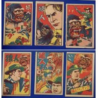 Early 1950's Mighty Joe Young : Japanese Menko Cards