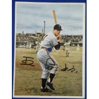 1960's Sadaharu Oh Japanese Baseball Photo Sonosheet Card