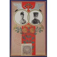 1925 Japanese Embossed Postcards Commemorative for Silver Wedding of the Taisho Emperor & Empress