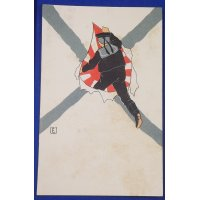 1900's Russo Japanese War Postcard : Japanese Navy Sailor Break Through Russian Navy Flag onto Japanese Rising Sun Flag ( anti Russia art )