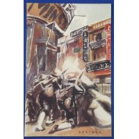 "1930's Japanese Navy Landing Forces Postcards Memorial for ""Shanghai Incident"" (Navy Landing Forces in street fighting)"