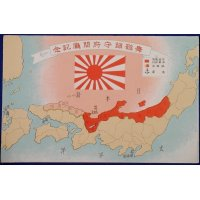 1920's Japanese Postcards Maizuru Naval District