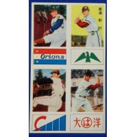 1960's Japanese Baseball Menko Cards Uncut Sheet Dick Desa etc