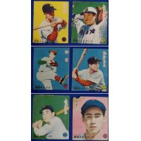 Early 1950's Japanese Baseball Cards