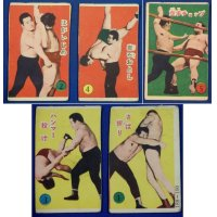 Late 1950's Rikidozan Wrestling Techniques Japanese Menko Cards