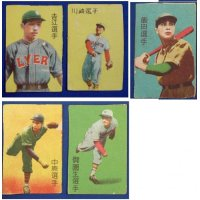 Late 1940's (post war) Japanese Baseball Menko Cards