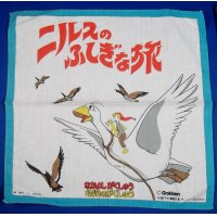 1980 The Wonderful Adventures of Nils : Japanese TV Show Handkerchief