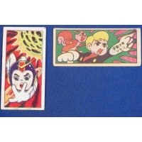 1960's Space Ace & Space Boy Soran ( Uchu Shonen Soran )  ( Space Anime ) : Japanese Menko Cards toy