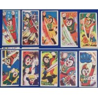 1960's Prince Planet ( Yuusei Shonen Papii ) ( Space Anime ) : Japanese Menko Cards toy