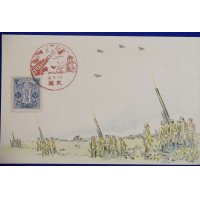 1934 Japanese Postcard Commemorative for Anti Air Raid Drill in Kinki District ( antiaircraft gun )