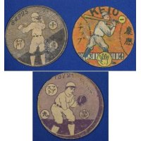 1910's Japanese Baseball Menko Cards