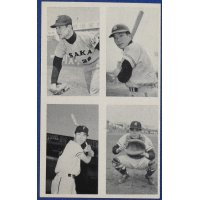 1960's Japanese Baseball Players Photo Mini Menko Cards Uncut Sheets