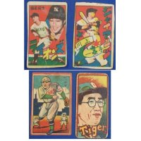 1950's Japanese Baseball Menko Cards