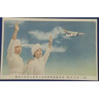 "1930's Japanese Postcards ""The Exposition of the Shining Red Cross ""Commemorative for  75th Anniversary of  The Red Cross Convention & 50th Anniversary of Establishment  of The Japan Voluntary Nurses' Association"