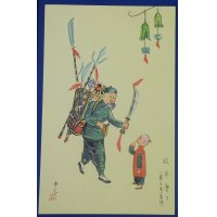 "1930's Second Sino Japanese War Time Postcards ""China Continental Features / Street Merchants & Chinese Signboards """