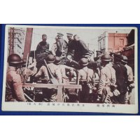 "1930's Sino Japanese War Photo Postcard ""Prisoners : Chinese regular army soldiers """