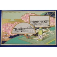 1929 Japanese Postcards Commemorative for The Showa Industrial Exposition held by Hiroshima City