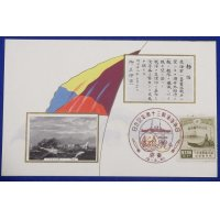 "1935 Russo Japanese War Navy Postcards ""30th Anniversary of Battle of Japan Sea (Tsushima)"""
