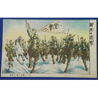 "1930's Japanese Army Postcards ""Soldiers & Horses (Military Education Cartoon Postcards) """
