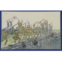 "1930's Japanese Army Postcards ""Imperial Army Shigin (Chinese poem) Collection To enhance the spirit of the Imperial Japan"""