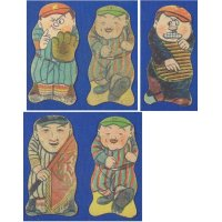 Late 1940's Japanese High School Baseball Menko Cards vintage toy antique old