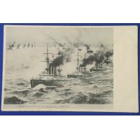 "1900's Russo Japanese War Navy Postcard "" Great Naval War at The Gulf of Lcaou-Tung """