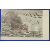 "1900's Russo Japanese War Navy Postcard "" The Fatal Defeat of the Russian Fleet off Port Arthur """