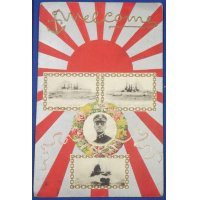 1900's Japanese Postcard Commemorative for the visit of the American Fleet (Great White Fleet) / Rising Sun Design / Photos of Rear Admiral Robley D. Evans , USS Wisconsin , Louisiana & Connecticut