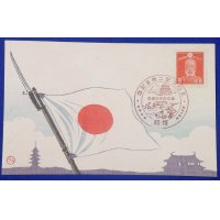 1930's Japanese Postcards Memorial for the 2nd Year Anniversary of Sino Japanese War
