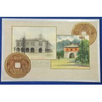 "1910's Japanese Postcards ""Bank of Taiwan of Commerce / Taipei Head Office"""