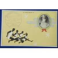 1923 Japanese Postcards Commemorative for The 6th Far Eastern Championship Games