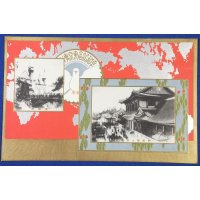 "1922 Japanese Postcards ""Peace Commemoration Tokyo Exposition (after WW1)"" ( korea pavilion )"
