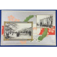 "1922 Japanese Postcards ""Peace Commemoration Tokyo Exposition (after WW1)"""