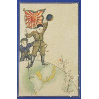 1910's Japanese Postcards : Patriotic Children and Rabbits
