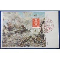 "1930's Japanese Army Postcards ""2nd year anniversary of the Holy War (Sino Japanese War)"""